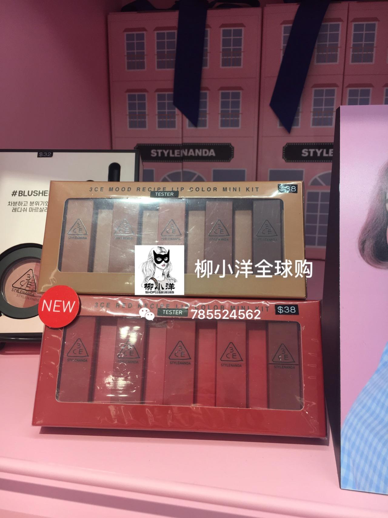 韩国正品代购3ce迷你口红限量套盒5支西瓜红色套装吃土南瓜色包邮