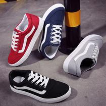 春季青少年休闲鞋透气低帮旅游鞋韩版中学生百搭波鞋气垫运动男鞋