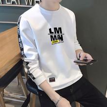 无帽套头圆领上衣 修身 白色卫衣男不带帽韩版 潮流学生2019春秋新款图片