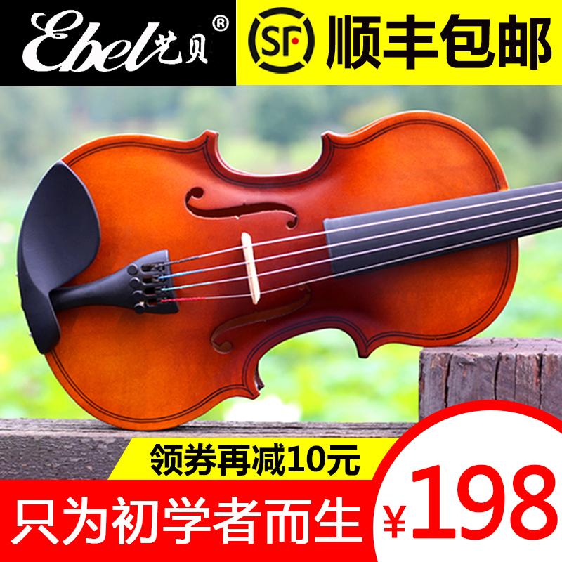 小提琴學生