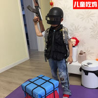 Jedi Life Survival Toy Pan 3 Class A 98k Equipment Level 3 Head Helmet Children Eat Chicken Set