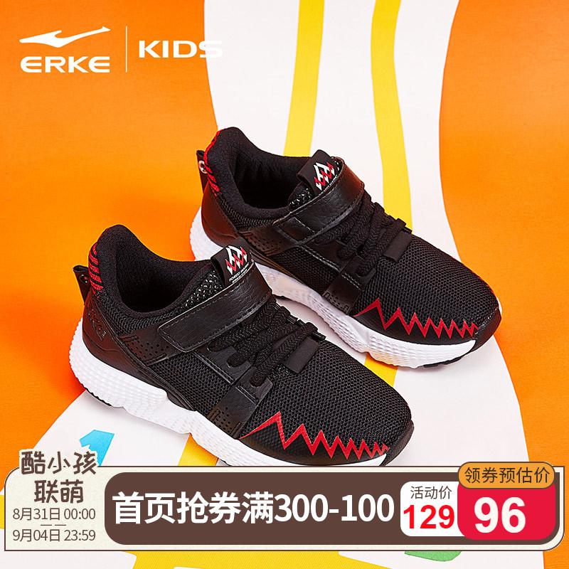 鸿星尔克男童鞋子2019年秋款新款小童跑步网面透气儿童休闲运动鞋