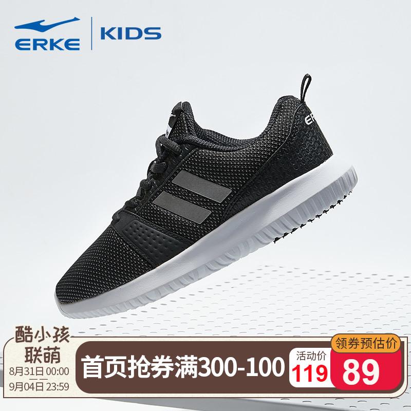 鸿星尔克童鞋运动鞋2019春季新款童鞋休闲鞋儿童鞋男跑步鞋男孩子