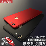 Vioy79 mobile phone case vivo step by step high y79a protective sleeve silica gel full wrap anti-grinding hard shell for men and women