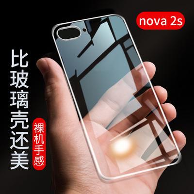 华为nova2s手机壳nova3E保护套硅胶nova超薄透明全包边防摔软壳男女款简约
