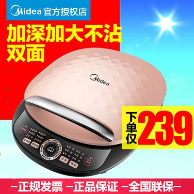 美的电饼铛电饼称双面加热电饼档新款加深加大家用全自动特价正品