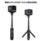 For GoPro7/6/5 Original Mini Extended Selfie Stick SHORTY Tripod OSMOAction Accessories