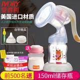 Товары для сцеживания грудного молока Артикул 573483974894