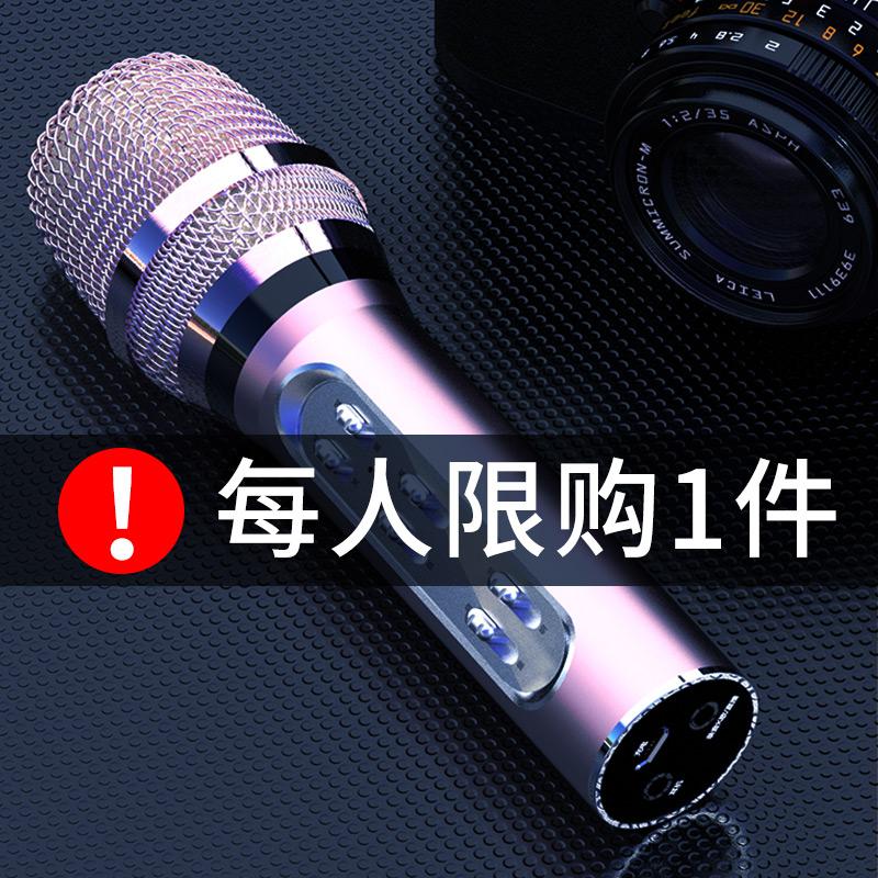设备全套主播电脑全民k录歌话筒家用全名小ktv