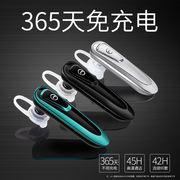 Bluetooth headset wireless earbuds single ear drive can answer the phone hanging ears in vivo vivo Huawei oppo mobile phone universal Android waterproof long standby 5.0 not charging men and women car small