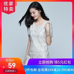 特卖/夏新款收腰韩版优雅时尚热销连衣裙潮流女装裙子32115