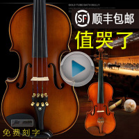 专业考级小提琴