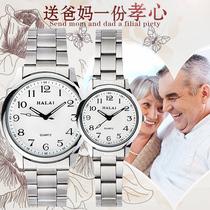 厂家直销老年人表语音报时表盲人手表盲人用品电子表老人表
