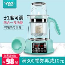 思贝优恒温调奶器玻璃水壶婴儿热奶器自动冲奶器泡奶粉机恒温水壶