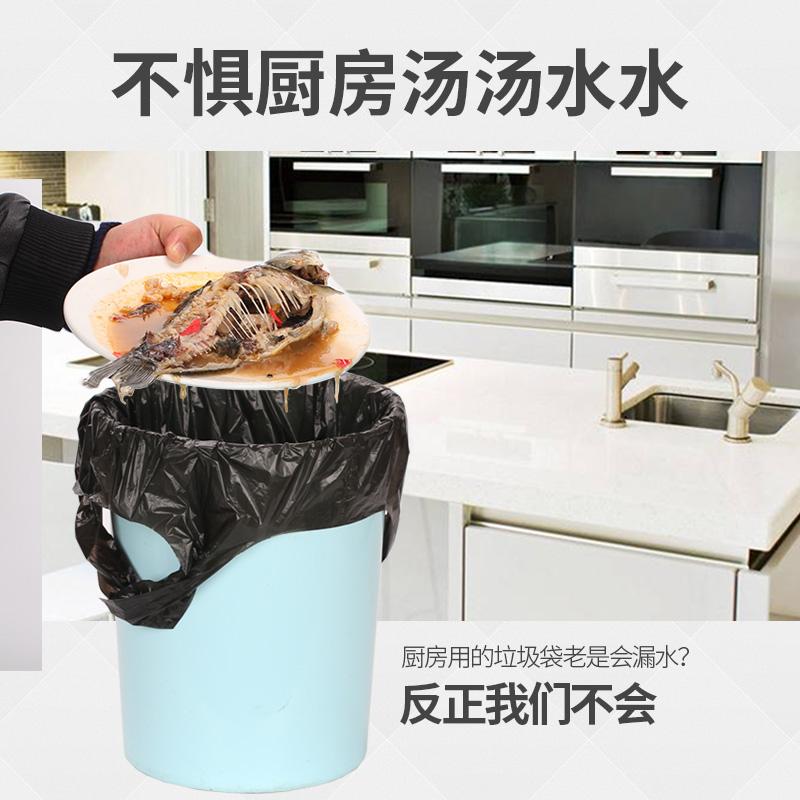 垃圾袋家用加厚中大号黑色手提背心式拉圾袋批发一次性塑料袋厨房