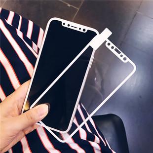 黑白iPhone8高清7/4.7Plus钢化纳米膜6s全屏覆盖膜苹果X软边5.5寸