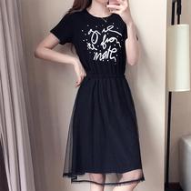 胖妹妹夏装975233蓝语大码女装2018新款网纱宽松减龄拼接连衣裙潮