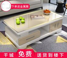 现代简约烤漆茶几黑白金色钢化玻璃小户型客厅家具电视柜组合套装