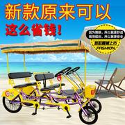 微躺双人自行车 亲子带小孩 三人多人四轮四人自行车旅游景点出租