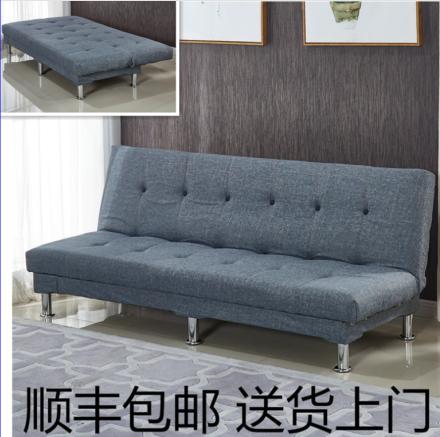 折叠小户型皮艺沙发