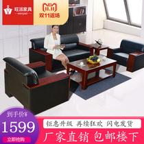 定制沙发设计沙发大堂沙发酒店沙发月亮沙发酷布斯