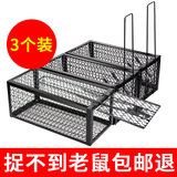Catch the mouse cage clip mousetrap catch catching and catching the rodent artifact continuous home automatic high-efficiency one end