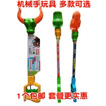 儿童机械手臂手拉夹子 沙滩铲螃蟹爪鳄鱼钳 益智玩具抖音同款包邮