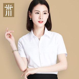 米川秋季白衬衫女短袖职业上衣半袖正装宽松工装衬衣韩范女装OL寸