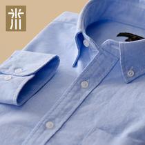 米川男士休闲修身纯棉牛津纺牛仔打底衬衫长袖韩版青年白衬衣寸衣