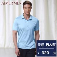 爱慕先生品牌红品丝光棉翻领薄款男士外穿短袖T恤POLO衫81766