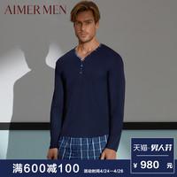 爱慕先生品牌莫代尔大弹力Y领格纹包边男士家居上衣睡衣41A381