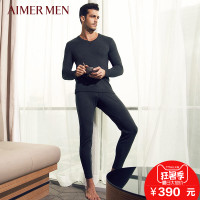 爱慕先生品牌秋冬德绒双层厚款宽腰边男士暖裤秋裤73A573