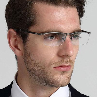 眼镜框男半框近视商务大脸眼睛黑框架钛合金眼镜架配变色男士眼镜