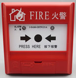 Gulf Hand Report J-SAM-GST9121A Manual Fire Alarm Button Fire Alarm Switch Without Key