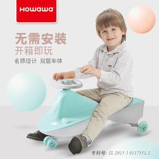 好娃娃 玩具车辆自由舰娱乐健身车168滑行车