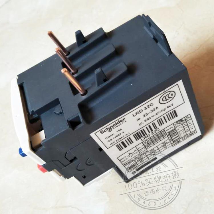 施耐德热过载继电 LRD32C22C21C16C适配接触器LC1D25-D38继电器