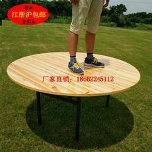 1.8米杉木圆桌面板酒店大圆桌餐桌圆桌面折叠家用实木1.5米多功能