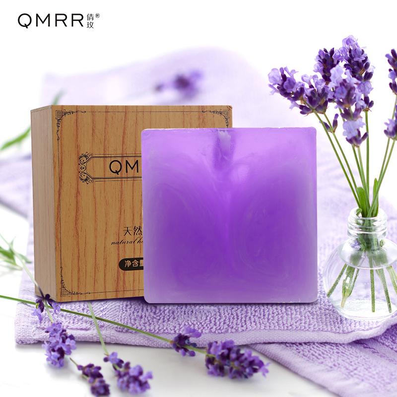 薰衣草植物皂