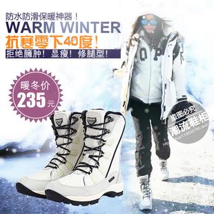 防水户外雪地靴
