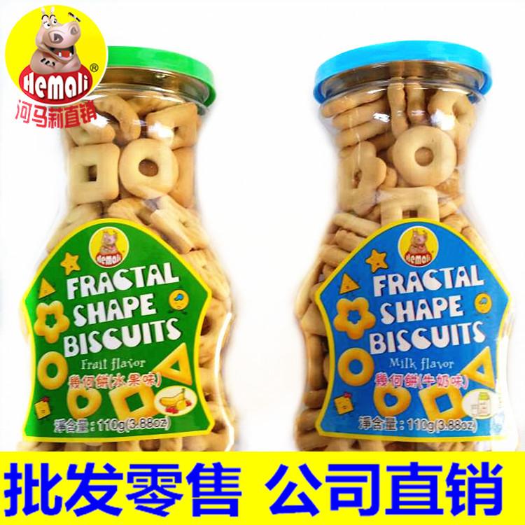 台湾河马莉几何饼婴儿食品宝宝磨牙棒饼干零食补充微量元素