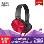 索尼头戴式耳机xb450