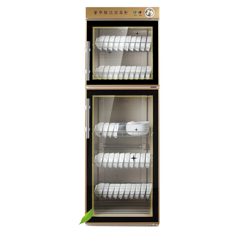 好德电器台式消毒柜HL-17(保洁柜)