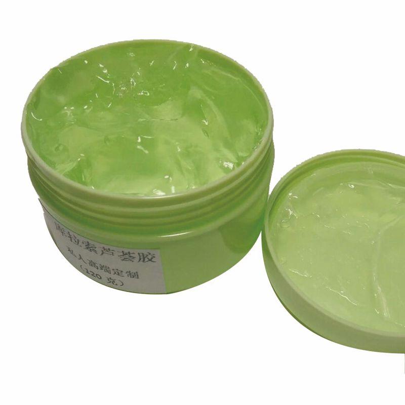 纯天然全植物芦荟胶120g无添加保湿祛痘晒后修复舒缓面霜面膜男女
