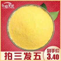 石磨高筋面粉拉条子粉饺子粉馒头粉通用粉农家2500g禾尚头面粉