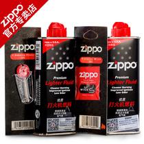 打火机zippo年产正版2013ZP眼镜蛇专柜正品USA黄金28551黑色铜底