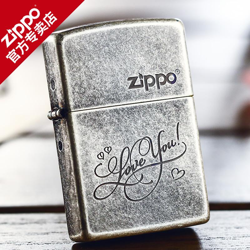 zippo古银爱心