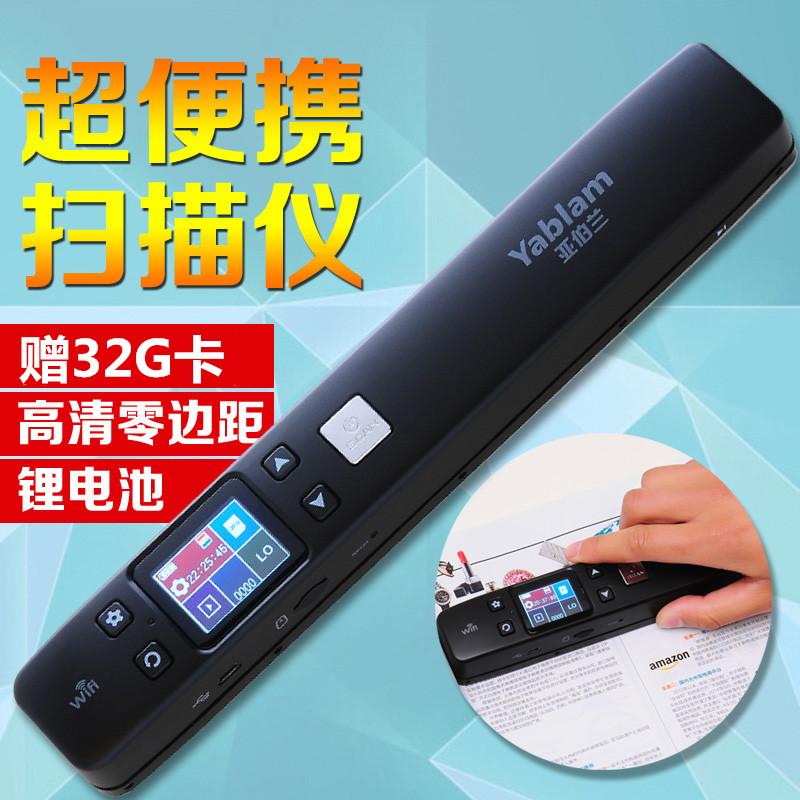 Сканеры Артикул 530766188839