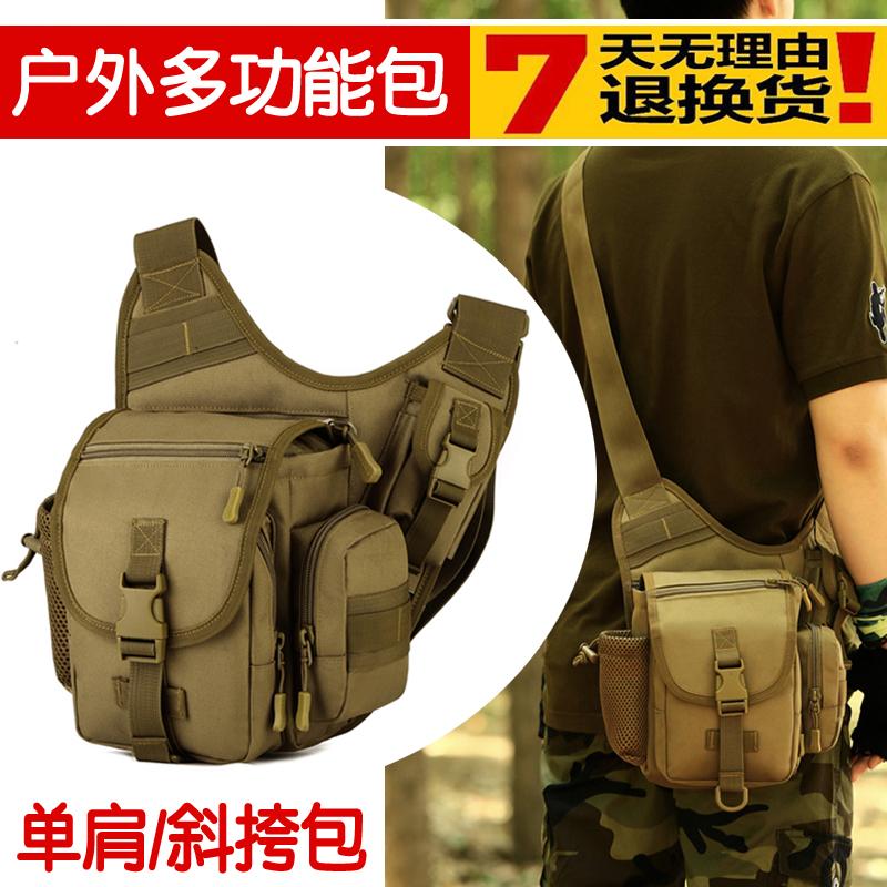 Военные сумки через плечо Артикул 587166182374