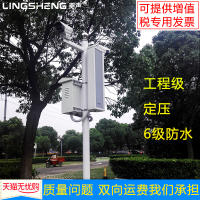 Ling Sheng LD Wall Mount Outdoor Outdoor Waterproof Sound Column Campus Workshop Speaker Public Broadcast System Speaker