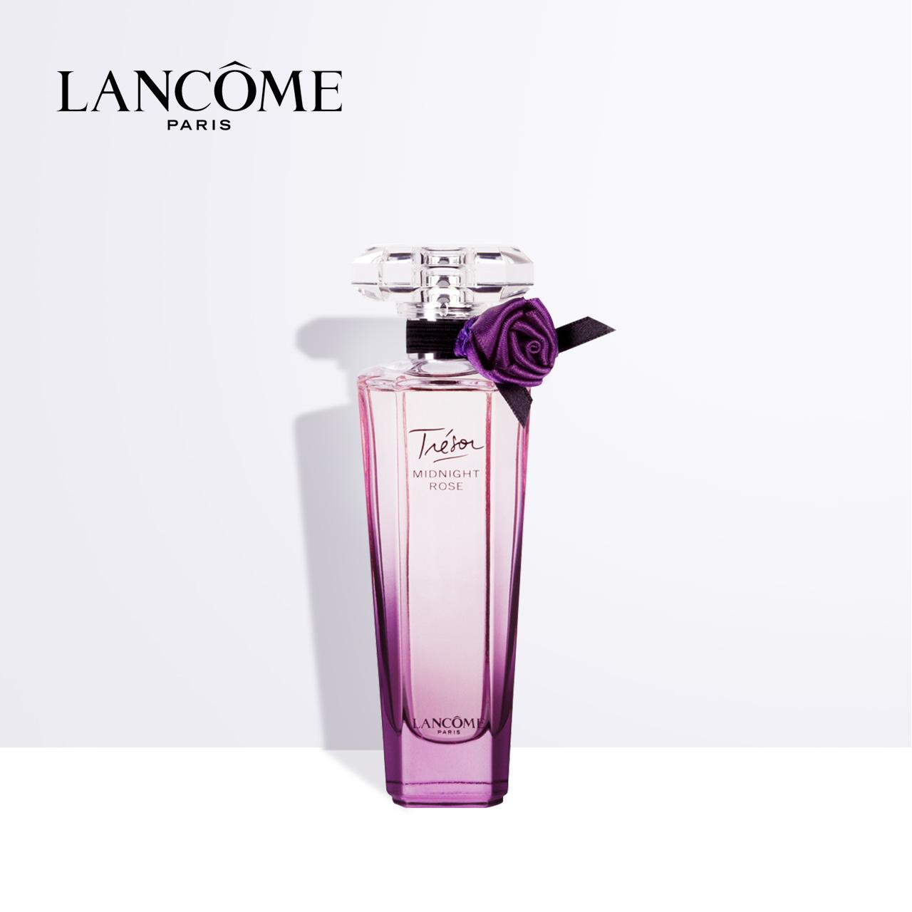 兰蔻玫瑰香水